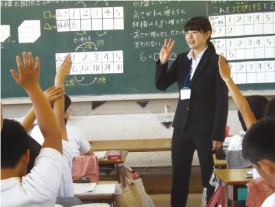 小学校教育実習