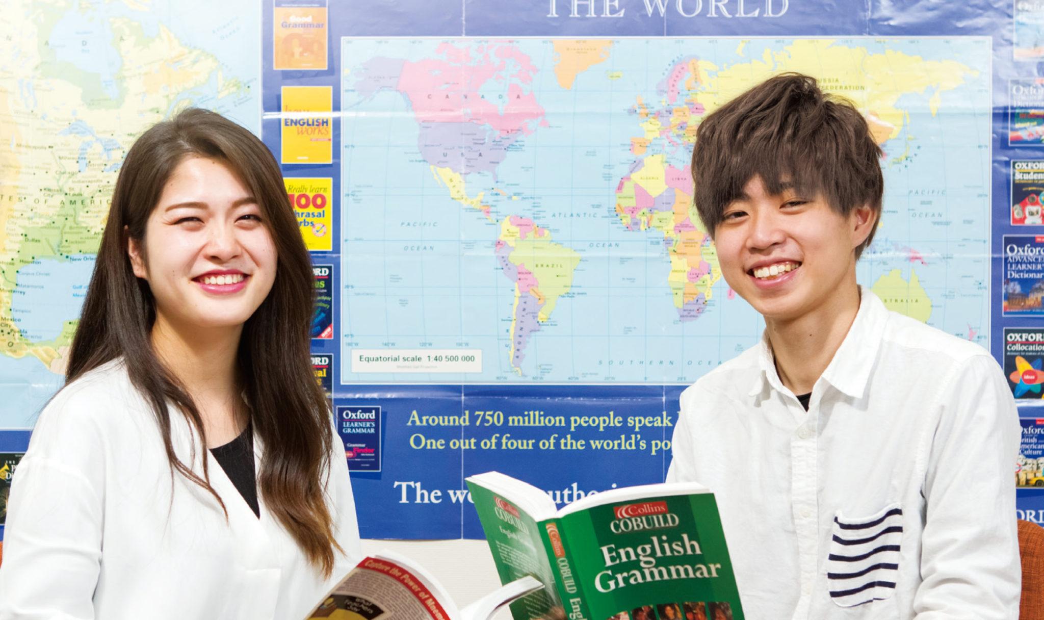 国際教養学部 国際教養学科
