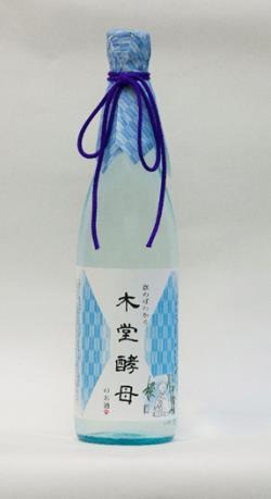 開発した日本酒