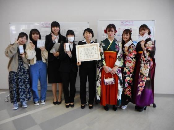 学生表彰(特別賞)