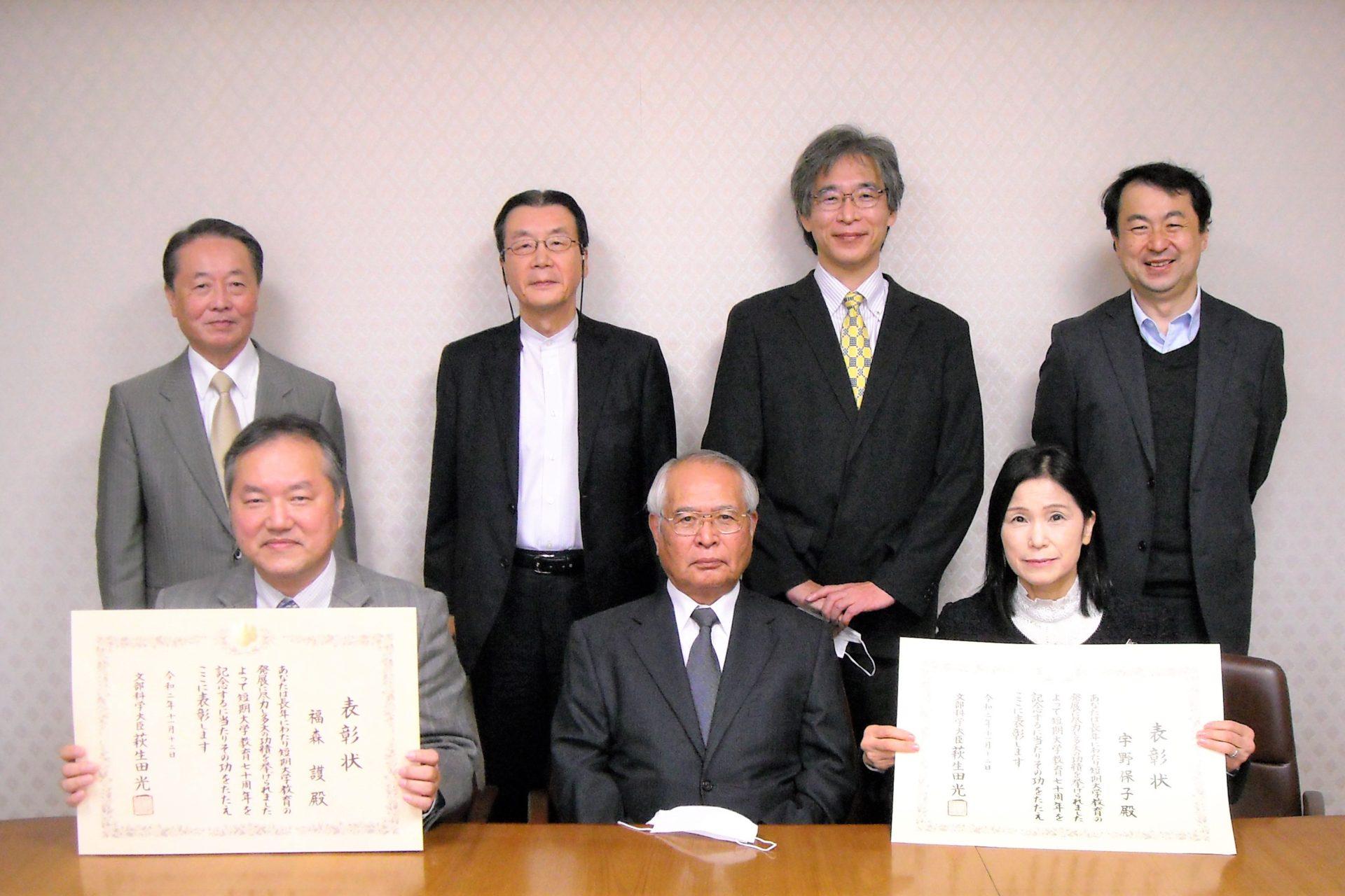 表彰を受けた福森護教授(左)と宇野保子元教授(右)