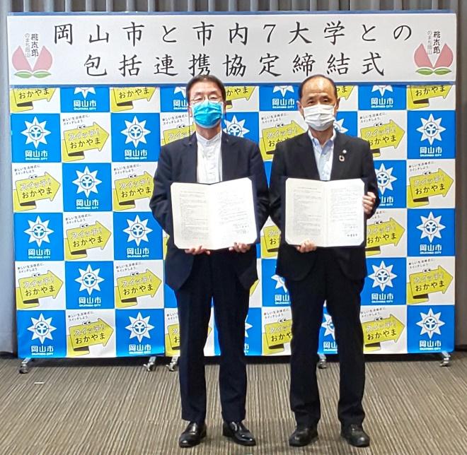 岡山市と包括連携協定を結びました
