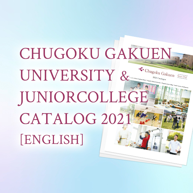english_catalog_square